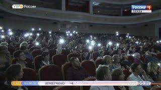 Сотни пензенцев присоединились к «Ночи искусств»