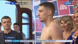 В Кемерове пройдет грандиозное спортивное шоу «Сила России»