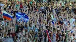 Волгоградцы всем сердцем болели за сборную России в матче 1/4 финала ЧМ-2018