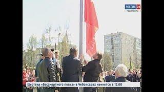 Во дворе Дома дружбы народов подняли  Знамя  Победы