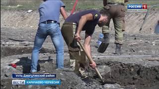 В станице Красногорской в ходе дорожных работ обнаружены древнее поселение и грунтовые захоронения