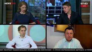 """Воля: в проекте """"Северный поток-2"""" присутствует множество геополитических аспектов 02.07.18"""