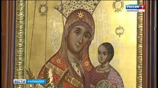 В России отметили праздник Казанской иконы Божией Матери
