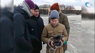 Воспитанник новгородского кванториума стал участником экологической экспедиции