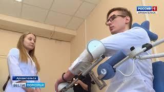 В седьмой горбольнице Архангельска открылось отделение медицинской реабилитации