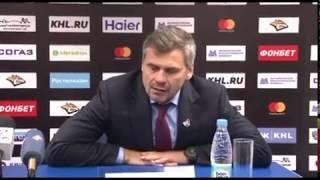 «Локомотив» завершил выездное турне поражением в Магнитогорске