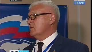 Сенатором в Совет Федерации от Иркутской области депутаты избрали Сергея Брилку