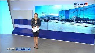 Волгоградскому аэропорту присвоят имя выдающегося земляка