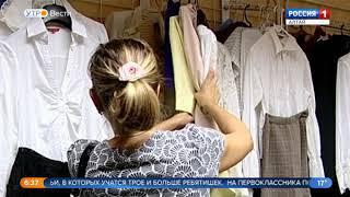 75 млн рублей выделено многодетным семьям на подготовку к школе