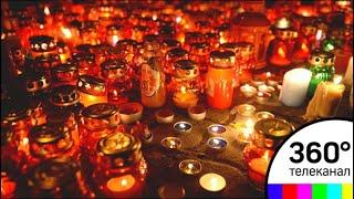 В России объявили общенациональный траур по погибшим в Кемерове