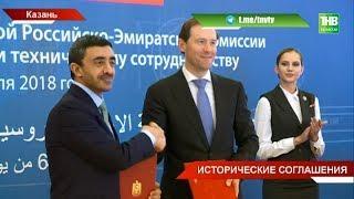 Россия и Объединенные Арабские эмираты договорились об отмене виз - ТНВ