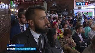 Вести Карачаево-Черкесия 23.07.2018
