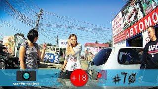 Новая подборка аварий, ДТП, происшествий на дороге, октябрь 2018 #70