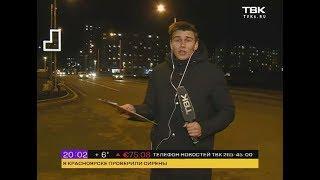 Развязка в районе Николаевского моста