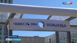 Вандалы поломали «футбольную» остановку в Архангельске