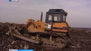 На закрытом полигоне в Черняховском районе незаконно размещали отходы