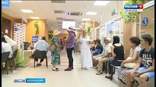 В июне мобильный офис ПФР посетит 13 населенных пунктов Калмыкии