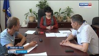 Депутат Госдумы Светлана Солнцева провела приём граждан - Вести Марий Эл