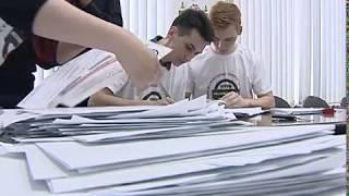 В регионе подводят итоги голосования про проекту «Решаем вместе»