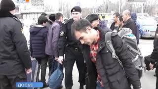 314 иностранных нелегалов отправили домой из Иркутской области с начала года
