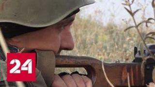 Гибель Захарченко не сломила защитников ДНР - Россия 24