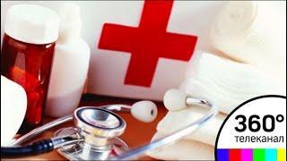 Всплеск заболеваемости ОРВИ зафиксирован в Дубне