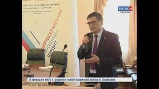 Эксперты Общероссийского народного фронта проанализировали, насколько чувашский бизнес эффективно ис