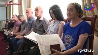 Выходцы из сел Храх-Уба и Урьян-Уба теперь смогут приобрести жилье  в Дагестане