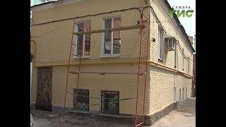 В Самаре на улице Фрунзе восстановили фасад дома, у которого рухнула несущая стена
