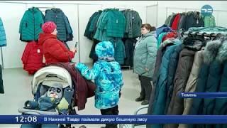 Выставка курток