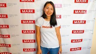 "Радио ""Маяк"" Улан-Удэ | «КОФЕ ТАЙМ» | Соня Бельгаева. Детский сон"