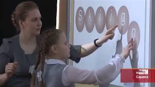 """В Саранске прошел конкурс молодых учителей """"Признание"""""""