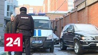 Красноярский политик, выбросившийся из окна, оставил несколько предсмертных записок - Россия 24