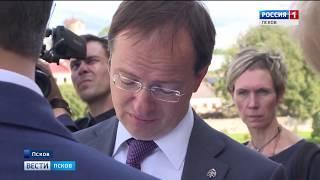 Вести-Псков 27.08.2018 20-45