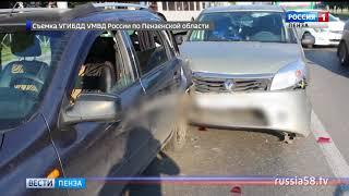 В Пензе выясняют причины аварии, в которой пострадали двое детей