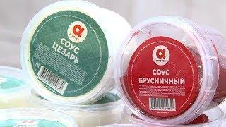 Ярмарка «дары камчатской осени» открылась в Петропавловске | Новости сегодня | Масс Медиа