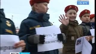 В «живой щит» на ж/д вокзалах и станциях встали школьники Иркутской области