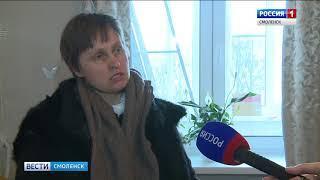 Смоленское телевидение вернуло тепло на улицу Чкалова