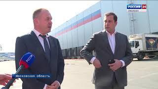 Под Смоленской появится «сухой порт» российской  продуктовой компании