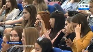 """Приморских студентов приглашают стать участниками олимпиады """"Я — профессионал"""""""