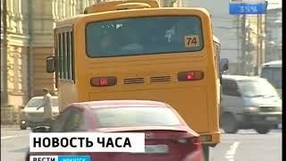 Остановку автобусов на сквере Кирова в Иркутске могут перенести