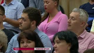 Партию власти на выборах мэра Томска будет представлять действующий градоначальник