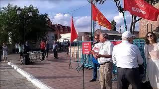 Владимир Новиков: фрагмент выступления на митинге в Оренбурге 14.06.2018