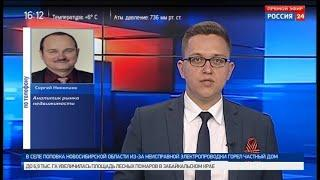 В новостройках Новосибирска начали дешеветь квартиры