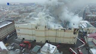 Более 66 тысяч рублей собрали в Башкирии для пострадавших от пожара в Кемерове