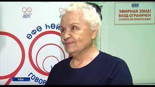 Голос Башкортостана - 24.05.18 Ветеран радио Маргарита Швецова