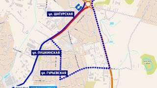 Улицу Шатурскую закроют для проезда на год