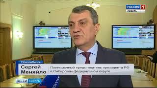 Полпред президента в СФО Сергей Меняйло прокомментировал итоги выборов