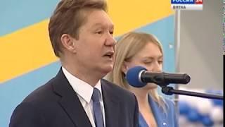 Вести. События недели (26.11.2018 - 03.12.2018) (ГТРК Вятка)
