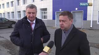 Представитель МИД России встретился с Шумковым и посетил «Курганприбор»